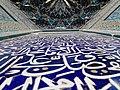 Jameh Mosque of Yazd 04.jpg
