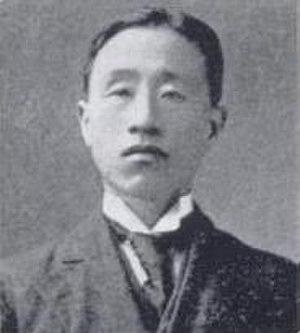 Jang In-hwan - Image: Jang Inhwan
