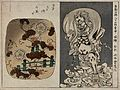Japanese wind god and autumn leaves Wellcome V0047445.jpg