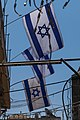 Jerusalem old town, - Flags in the blue sky picture image photo (9219126811).jpg