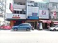 Jianxing Road Taichung.jpg