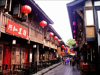 Wuhou District - Jinli Street near Wuhou Temple