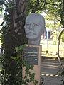 João José Pereira Parobé.JPG