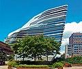 Jockey Club Innovation Tower, Hong Kong Polytechnic University, August 2013.jpg