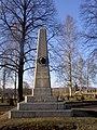 Johan Olof Wallins minnessten.jpg