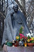 John Paul II monument by Dźwigaj, Kraków.JPG