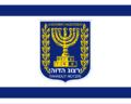 JudaísmoNazarenoKristofferLFerreira.png