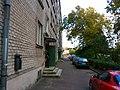 Jugla, Tirzas iela, Riga, Latvia - panoramio (16).jpg