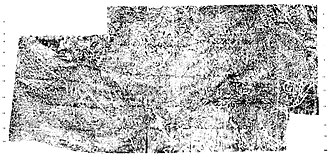 Junagadh rock inscription of Rudradaman - Image: Junagadh inscription of Rudradaman (complete)