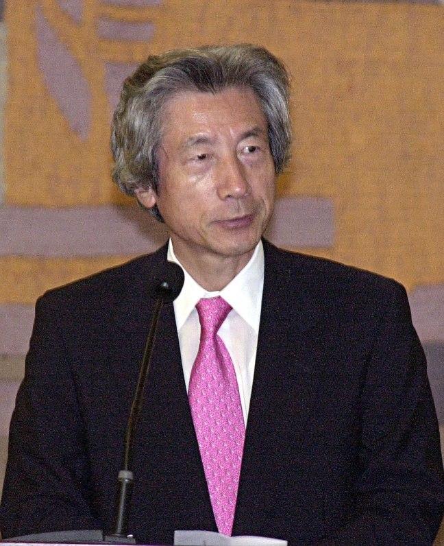 Junichiro Koizumi, Brasilia, September 2004