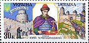 http://upload.wikimedia.org/wikipedia/commons/thumb/d/de/Jurij_Chmelnitski_Stamps.jpg/180px-Jurij_Chmelnitski_Stamps.jpg