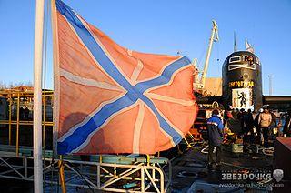 Russian submarine <i>Verkhoturye</i> (K-51)