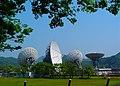 KDDI Yamaguchi satellite communications center. KDDI 山口衛星通信センター - panoramio.jpg