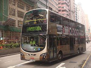 KMB-VolvoB9TL-WEG2.jpg