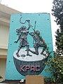 KPAC Emblem.jpg