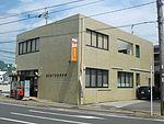Kagoshima Shimoishiki Post office.JPG