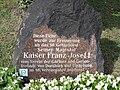 Kaisereiche Dornbach 0303.JPG