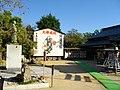 Kamikariya, Ako, Hyogo Prefecture 678-0235, Japan - panoramio (9).jpg