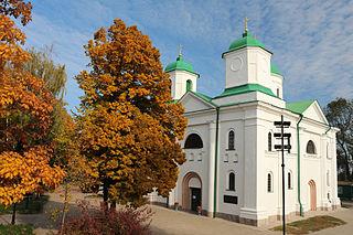 Kaniv Town in Cherkasy Oblast, Ukraine