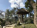 Kankato Pavilion in Shukkei Garden 1.jpg