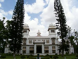 Tourist attractions in Mysore - Karanji Mansion or PTC, Nazrabad
