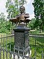 Karl Karlovich Sievers – Memorial at Cēsis, Latvia.jpg
