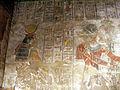 Karnak Khonsou 080517 c.jpg