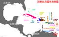 Karte Karibik Inseln (zh).png