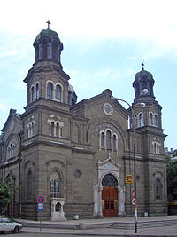 Kathedrale Hl. Kyrill und Method in Burgas, Bulgarien.jpg