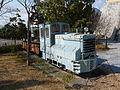 Kato Diesel 04.JPG