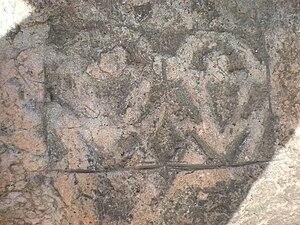 Wailua River State Park - Image: Kauai Heiau Kii Pohaku petroglyph