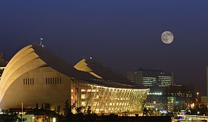 Kauffman Center for the Performing Arts - Kauffman Center for the Performing Arts
