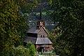 Kaupanger stavkyrkje A2018-1.jpg
