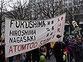 Kazaguruma-Demonstration 2018 12.jpg