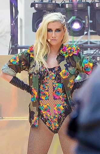 Till the World Ends - Image: Ke$ha Today Show 2 2012