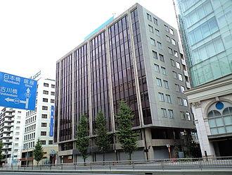 Keikyu - Keikyu Corporation headquarters in Tokyo