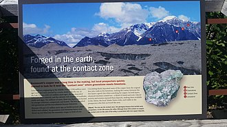 Kennecott, Alaska - Image: Kennecott Mines National Historic Landmark marker for the geologic outcrop