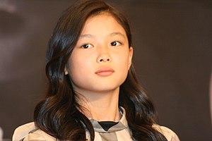 Kim Yoo-jung - In July 2010