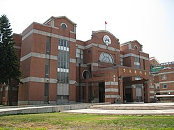Kinmen County Council 20110823.jpg