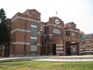 Kinmen County Council - Image: Kinmen County Council 20110823
