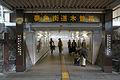 Kiso-fukushima sta05s4272.jpg