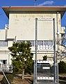 Kisosaki Town Kisosaki E.S. ac (2).jpg