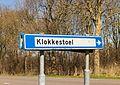 Klokkenstoel Dijken in De Fryske Marren 11.jpg