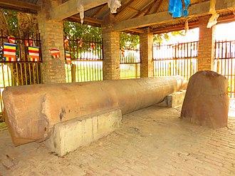 Koṇāgamana Buddha - Image: Koṇāgamana Buddha Ashoka (1)