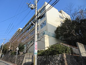 Kobe City Nagamine junior high school.jpg