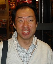 alt=Description de l'image Koji kondo.jpg.