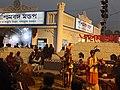 Kolkata boimela.jpg