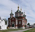 Kolomna Cathedral ExaltationCross2.jpg