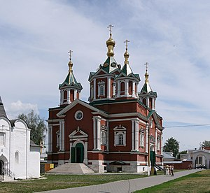 Kolomna Cathedral ExaltationCross2.jpg, автор: Ludvig14
