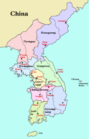 Korea-8provinces-en.png